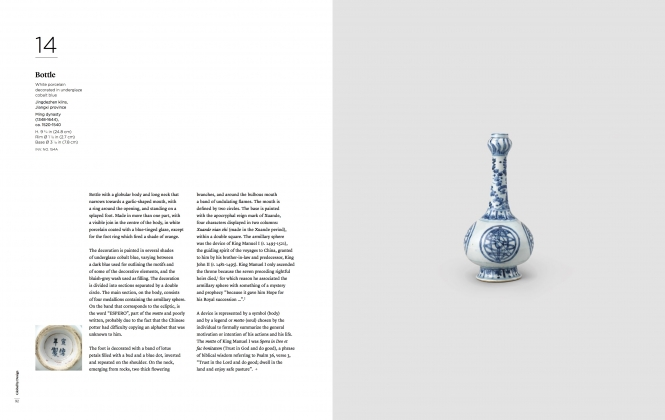 Pages of the catalogue Global by Design