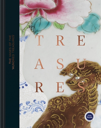 <i>The Vases of the 'Hundred Treasures'</i> catalogue cover